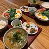 汁物シリーズ第16弾 野菜たっぷりスープ