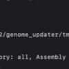 NCBIゲノムをダウンロードする genome_updater