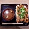 【天ぷらの山】阪神のスナックパークで揚げたて天ぷらの天丼が500円で頂けるお店。