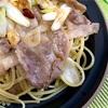 カリカリ豚肉と長ネギの中華風 贅沢パスタ