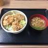 ご飯と晩酌 いの吉「ザンギ丼」(新橋駅/汐留駅/居酒屋/丼もの/500円ランチ)[お昼、なに食べよう]