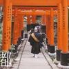2019年(秋)京都旅がはじまりました