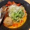 横浜天王町伝丸の冷やし坦々麺