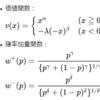 JKに数学を教えて来ました