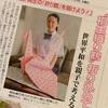 210703 桐生の「織づる」を届けよう!