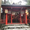 三重県、椿岸神社