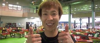 【木下翔太】選手という競艇選手(ボートレーサー)を調査!勝つためにプロフィール・実績・特徴をまとめてみた!