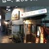 習志野高校ファンの人には、ぜひ訪れて欲しいお店があります!それが京成大久保駅前にある『コンフィ』さんです!!!
