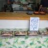 「サンサンキッチン」の「オムライス」 250円