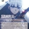2019年9月5日 今日のカード【戦姫絶唱シンフォギアAXZ】