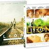 『LION 25年目のただいま』は生命力にあふれた作品だった。【映画レビュー】