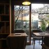 高瀬川沿いの落ち着ける喫茶店「murmur coffee kyoto」