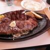 ステーキを食べ、週末の旅用に