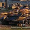 【WoT】Tier10最強戦車ランキング|おすすめ拡張パーツも紹介