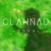 Reading CLANNAD: Eve