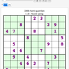 Sudoku-3375-hard. the guardian, Mar 5, 2016 - 数独を Mathematica で解く