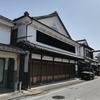 吉井町、北野町経由クシタニのグローブを見るためツーリング