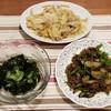 2019-03-31の夕食