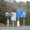 上蒲刈島の東西