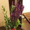 収穫したハーブで香る花束作り、個展でヴァイオリン弾いてきた、その他