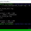 RISC-V ISS Spike を使ってMNISTのハードウェアアクセラレーションを実装する