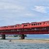 第1056列車 「 国鉄宮津線!?由良川を渡る3両タラコキハを狙う 2019・お盆 丹鉄線遠征その1 」