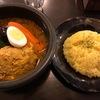 札幌市・中央区の「安心で、美味しく、楽しく、ヘルシーなスープカレー」が食べられるお店「kanakoのスープカレー屋さん 」に行ってみた!~有機栽培のスパイスや北海道産の野菜を使ったスープは格別~