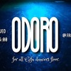 ODORO〜for all dancers floor〜