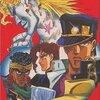 #505 『スタンド・ファイター』(山根昇/ジョジョの奇妙な冒険/SFC)