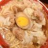 【新宿】友人と美味しいワンタンメンを食べてきました😄