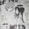 『To LOVEる―とらぶる― ダークネス』10~12巻の感想