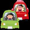 煽り運転とは? 罰則は? 一発免停? 自身を守るにはドライブレコーダーを使って証拠提出・通報?