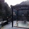 湯原温泉 八景(岡山)