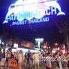 プーケットで夜遊び🍺 夜の街を楽しむならパトンビーチのバングラ通りへGO!