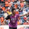 平成最後のJリーグ25周年記念、京都サンガFC平成ベストイレブン!