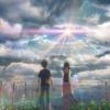 最新作「天気の子」は究極のボーイミーツガール作品だった【感想】