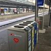 スイスで蔓延する歩きタバコの怪