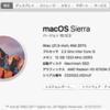 ブログを書く環境 mac ssd換装