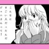 【ジャニー喜多川さん死去】その功績と知られざるエピソード