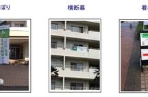 JS Reformブログ Vol.5【7/28開催!】完成現場見学会@板橋