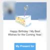 Yahooの方から来ましたという体の迷惑メール。Facebookアカウントが漏れたのか。