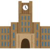 ハワイ大学 入学・編入、費用など 2018-2019 〜大学の選び方〜