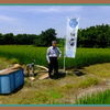 川越 米屋 小江戸市場カネヒロの五ツ星お米マイスターの日記 美味しいお米の専門店