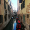 イタリア ヴェネツィアの素晴らしさを水景&路地裏フェチの観点から解説してみる