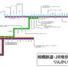 相模鉄道・JR埼京線・川越線・りんかい線 運行系統図(停車駅案内)