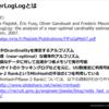 PrestoとHyperLogLogで、大量ログからユニークユーザー数を高速に推定する(実践編)