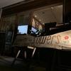 【山梨県都留市】cafe sowers/学生が運営しているカフェ!人とのつながりを大切にしている!【ディナー】