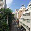 これから名古屋へ向かいます