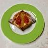 🚩外食日記(432)    宮崎ランチ   「イチパン (Ichi pain)」②より、【グレープフルーツデニッシュ】【ナスのしょうゆ漬とチキンのサンド】‼️
