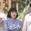第682話 第5回関西ソニョシデ歌謡祭:表彰式01